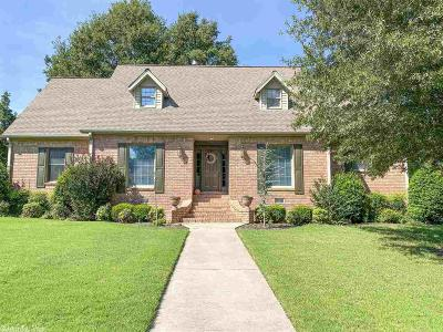 Paragould AR Single Family Home For Sale: $379,900