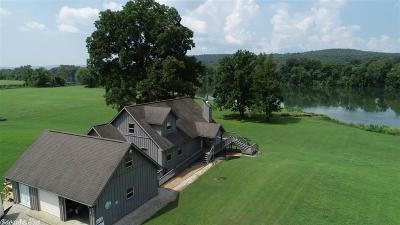 Independence County Single Family Home For Sale: 310 Joe Baker Road