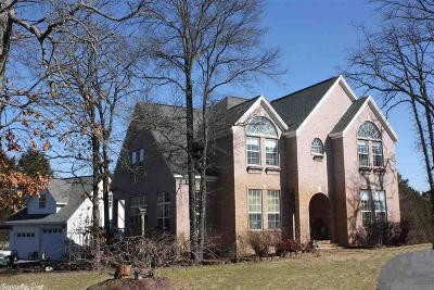 Searcy Single Family Home For Sale: 103 Selvidge Lane