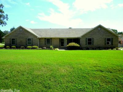 Paragould AR Single Family Home New Listing: $295,000