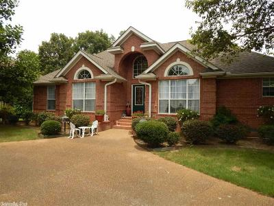 Cleburne County Single Family Home For Sale: 863 Copperfield Cove