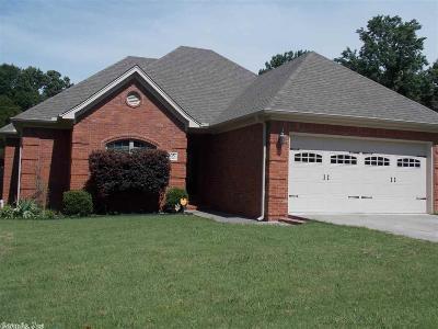 Beebe Single Family Home For Sale: 105 Cedar Fence