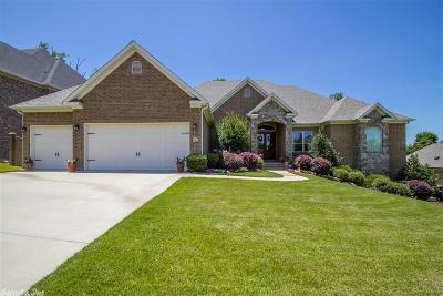 Pulaski County, Saline County Single Family Home New Listing: 4 Greymoss Cove