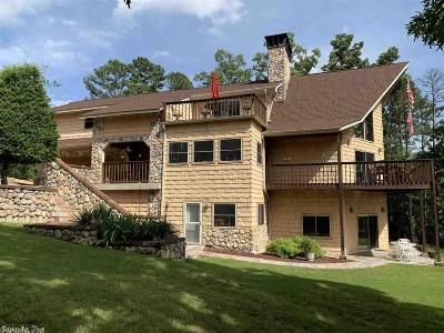 Pulaski County, Saline County Single Family Home New Listing: 141 Cifuentes Way
