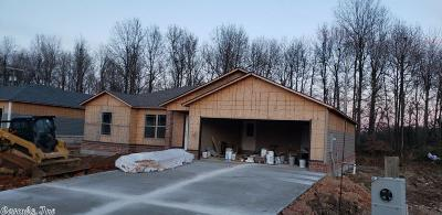 Paragould AR Single Family Home For Sale: $124,900
