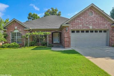Maumelle Single Family Home For Sale: 111 Orleans Drive