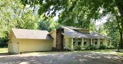 Morrilton Single Family Home For Sale: 403 Shady Lane