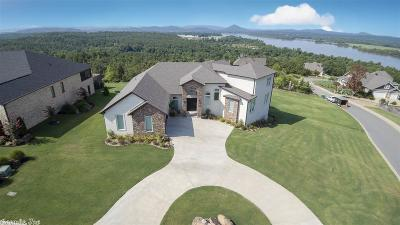 Maumelle Single Family Home For Sale: 15724 Summit View Lane