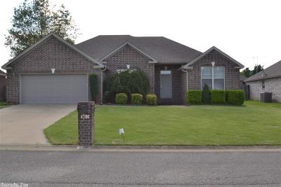 Searcy Single Family Home For Sale: 1501 Lauren Drive