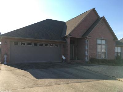 Searcy Single Family Home For Sale: 123 Belle Meade Drive