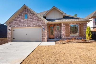 Maumelle Single Family Home For Sale: 149 Ridgeview Trail