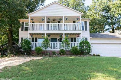 North Little Rock Single Family Home New Listing: 1012 W B Avenue