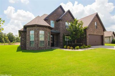Jonesboro Single Family Home New Listing: 797 Smithfield Dr.