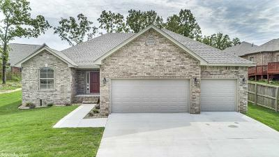 Sherwood Single Family Home For Sale: 8617 Johnson Dr.