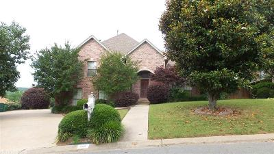 Little Rock Single Family Home New Listing: 600 Parliament Street