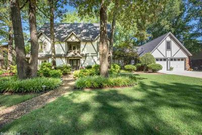 Maumelle Single Family Home For Sale: 9 Club Manor Drive