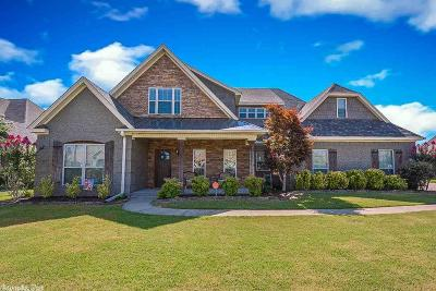 Maumelle Single Family Home For Sale: 114 Corondelet