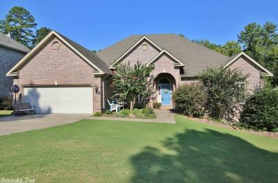 Woodlands Edge Single Family Home Price Change: 2908 Sweetgrass Drive