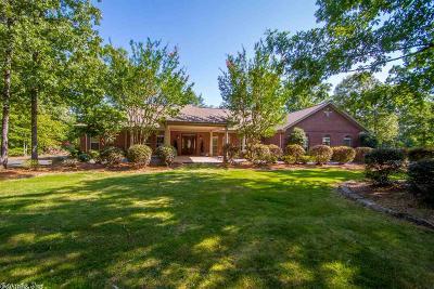 Little Rock Single Family Home For Sale: 5 Mallard Point Cove