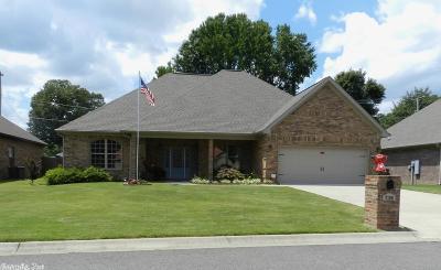 Sherwood Single Family Home For Sale: 7109 Sarrasin Street