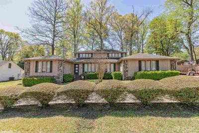 Arkadelphia Single Family Home For Sale: 2403 Forrest Park Drive