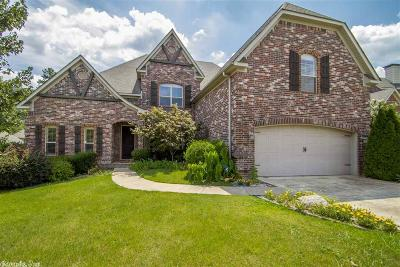 Single Family Home For Sale: 229 Epernay Loop