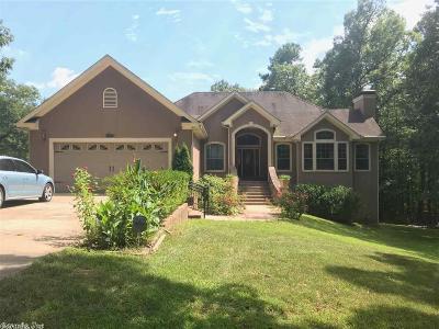 Pulaski County, Saline County Single Family Home For Sale: 7913 Hillsboro