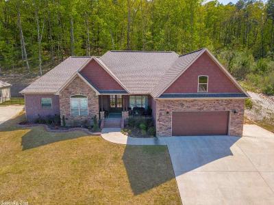 Little Rock Single Family Home Price Change: 1301 Dorado Beach Drive
