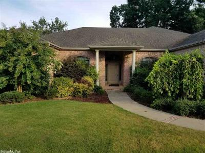 Paragould Single Family Home For Sale: 2606 Suntree