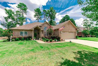 White Hall AR Single Family Home For Sale: $225,000