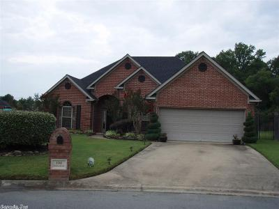 Rental For Rent: 104 Crystalwood Ct.