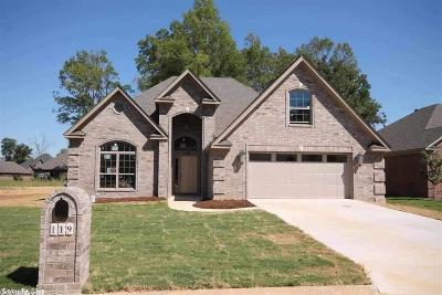 Maumelle Single Family Home For Sale: 1507 Milligan Drive