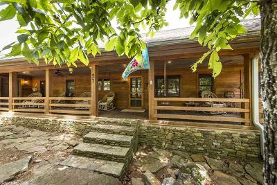 Heber Springs AR Single Family Home For Sale: $349,900