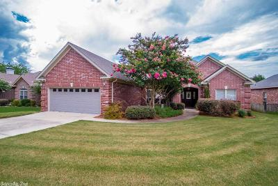 Maumelle Single Family Home New Listing: 136 Maumelle Valley