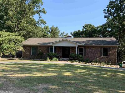 Cabot AR Single Family Home New Listing: $265,000