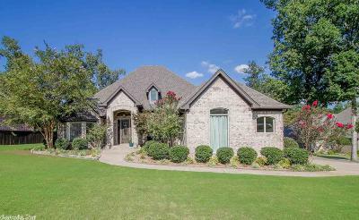 Single Family Home For Sale: 1208 Buckingham Court