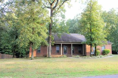 Cabot AR Single Family Home New Listing: $285,000