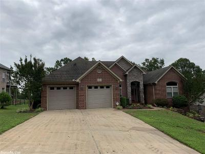 Cabot AR Single Family Home New Listing: $310,000