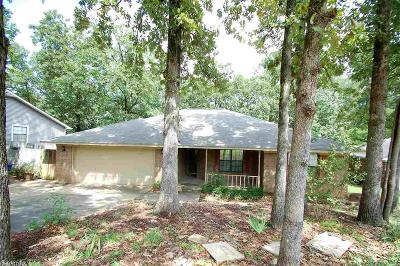 Maumelle Single Family Home For Sale: 17 Vantage Drive