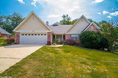 Benton Single Family Home New Listing: 713 Miller Cove