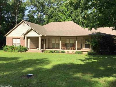 Faulkner County Single Family Home New Listing: 11 Summerland Court