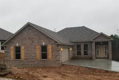 Maumelle Single Family Home For Sale: 12 Majestic Court