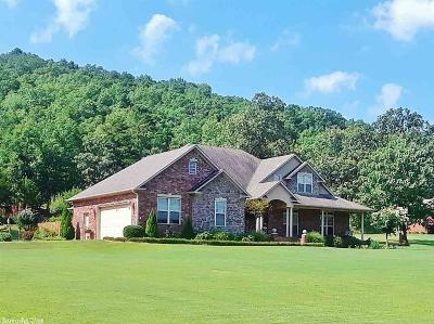 Faulkner County Single Family Home For Sale: 59 Mill Pond Road