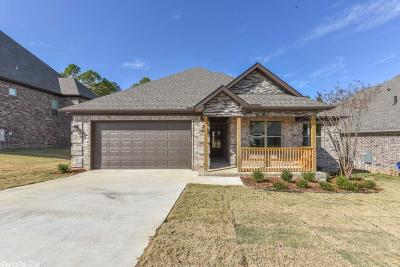 Maumelle Single Family Home For Sale: 11 Ridgeview Lane