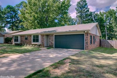 Wake Village Single Family Home New Listing: 235 E Greenfield