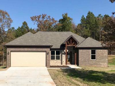 Hensley AR Single Family Home New Listing: $234,800