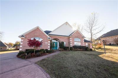 Van Buren Single Family Home For Sale: 2317 Blue Ridge CIR