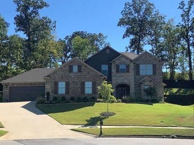 Fort Smith AR Single Family Home For Sale: $369,000