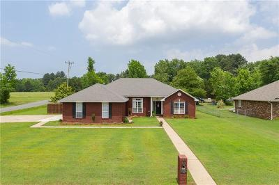 Lavaca AR Single Family Home For Sale: $197,700
