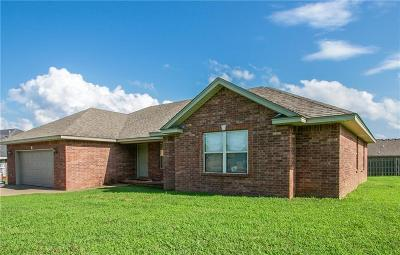 Muldrow Single Family Home For Sale: 104 Cardinal CIR